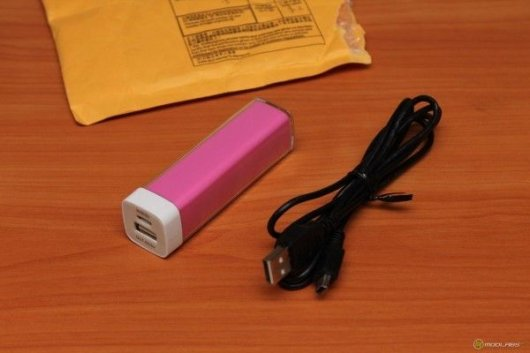 Power Bank 2600mAh